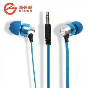 原装立体声 HIFI 面条线适用苹果万能手机通话入耳式耳机