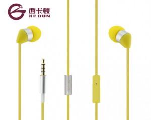 原装正品外贸爆款 DIY入耳式HIFI通用手机耳机