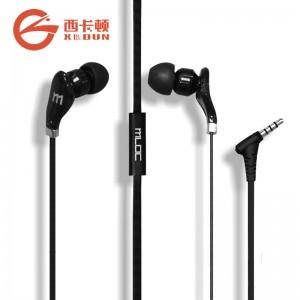 西卡顿ML-20E金属带麦入耳式超重低音电脑手机耳机厂家批发